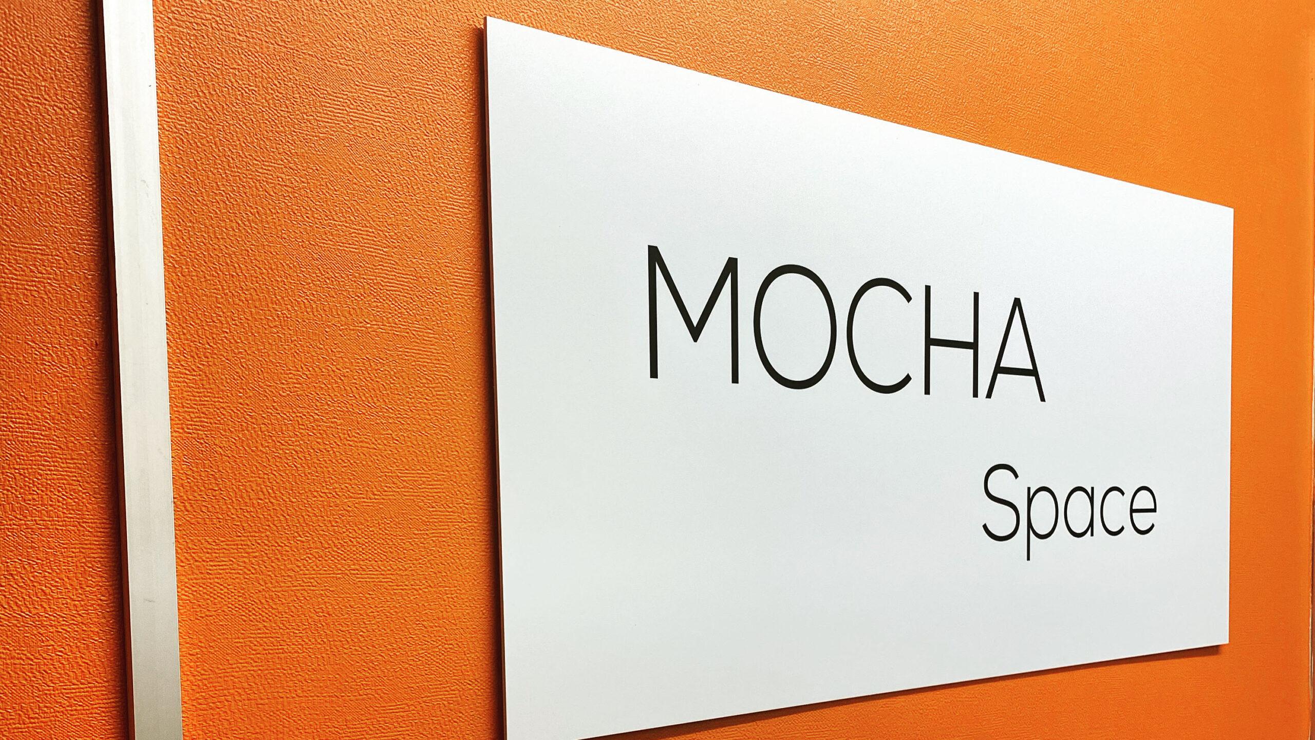 mocha-space-01